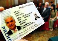 外国人在西安如何注册公司?