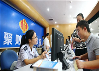 西安注册公司创业贷款相关政策(2018最新政策)