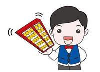 注册公司时间大概需要多长,如何节省时间提高效率?