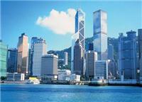 2018年如何在香港注册公司