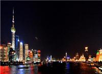 上海收紧投资类公司工商变更 打非行动又一环