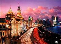 上海市内资公司转变更为外资企业所需材料条件,外资公司股权变更