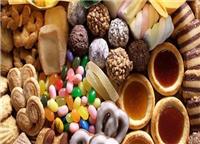 注册食品销售公司经营范围如何填写?