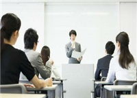 注册教育培训机构需要什么条件? 精选 分享